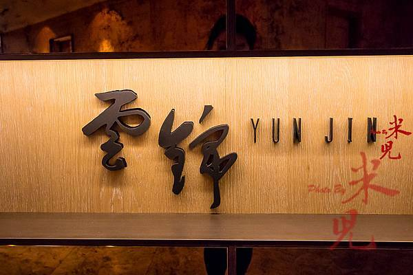 雲錦-6275.jpg