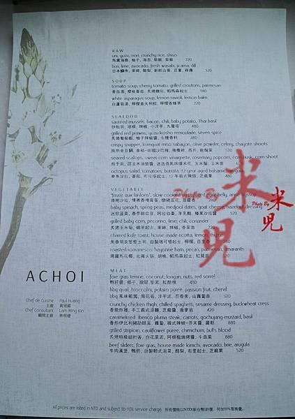 ACHOI-0095.jpg