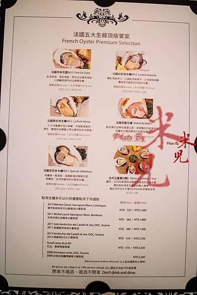台中千禧-0748.jpg