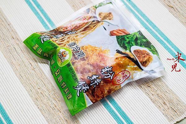 FOOD-3690.jpg