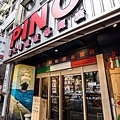 PINO-5772.JPG