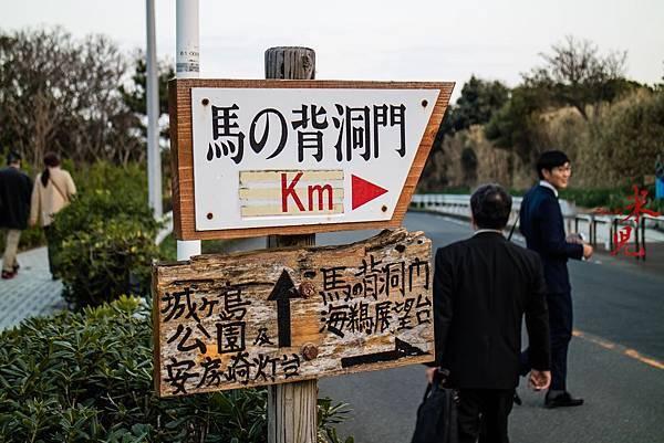 JAPAN-0065.jpg