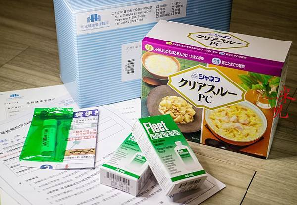 HEALTH-0011.jpg
