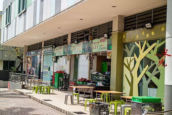 SINGAPOR-1273.jpg
