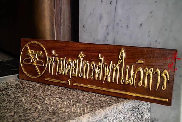 thai2016-3624.jpg