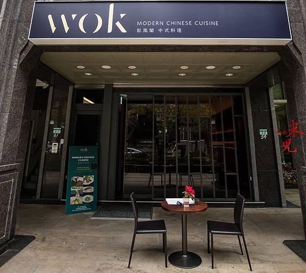 WOK-0845.jpg