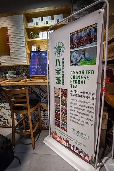 NIN-8087.jpg