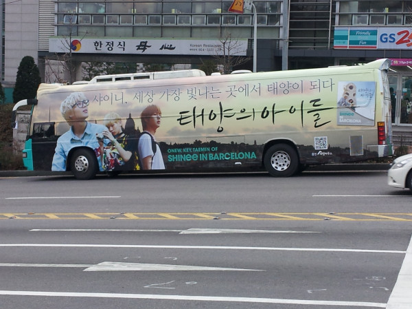 太陽之子公車.jpg