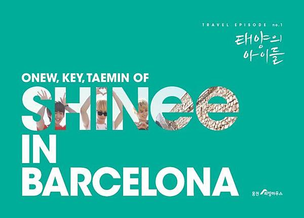 shinee in barcelona.jpg