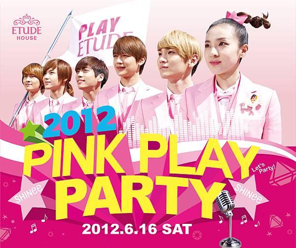pinkplayparty1