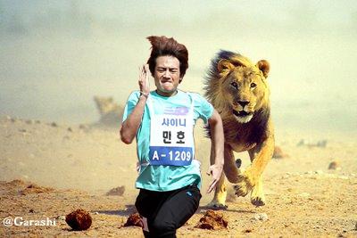 3.獅子移動獎