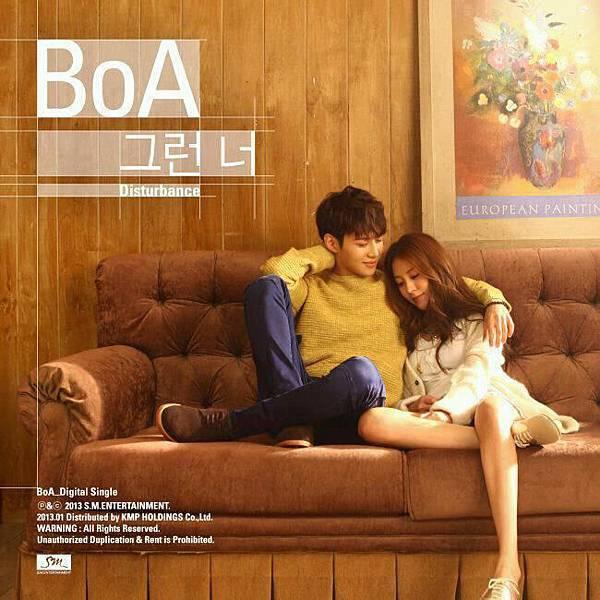 2013 BoA+Taemin MV2