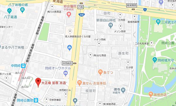 大正庵釜春本店