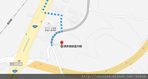 清井田訣盃之跡
