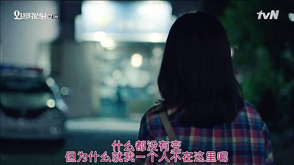 [Oh.My.Ghost][003][KO_CN].mkv_snapshot_00.07.58_[2016.02.12_18.16.28].jpg
