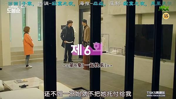 [TSKS][Vigorously Women Feng Shun Du][E006(720P)][KO_CN].mkv_snapshot_00.01.08_[2017.04.16_17.35.29].jpg