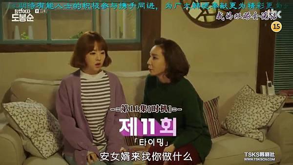 [TSKS][Vigorously Women Feng Shun Du][E11(720P)][KO_CN].MKV_snapshot_00.01.15_[2017.05.21_14.58.15].jpg