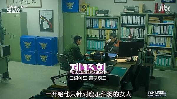 [TSKS][Vigorously Women Feng Shun Du][E13(720P)][KO_CN].MKV_snapshot_00.02.16_[2017.05.21_19.12.45].jpg
