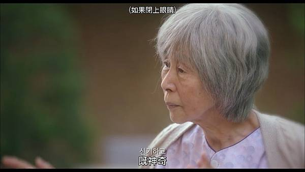 My Mister.E16.WEB-DL.1080P.H264.AAC-YueTV.mp4_snapshot_00.45.34_[2018.05.27_10.58.57].jpg