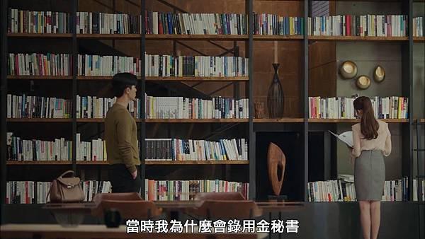 Why Secretary Kim.E07.WEB-DL.1080P.H264.AAC-YueTV.mp4_snapshot_00.00.27_[2018.07.15_08.37.59].jpg