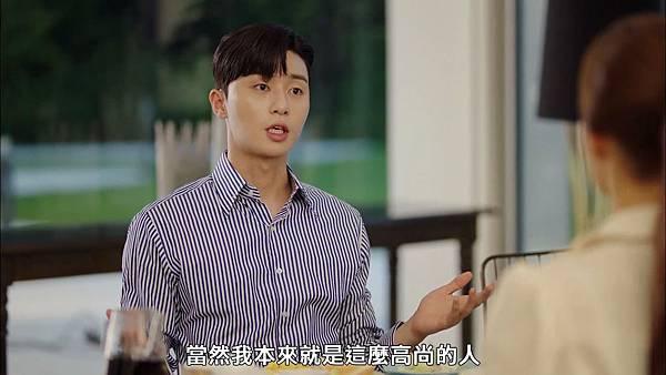 Why Secretary Kim.E14.WEB-DL.1080P.H264.AAC-YueTV.mp4_snapshot_00.03.57_[2018.09.02_16.15.07].jpg