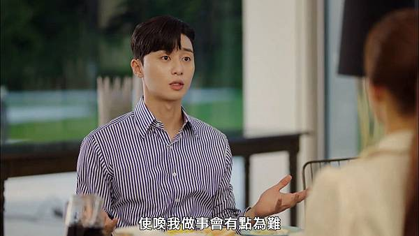 Why Secretary Kim.E14.WEB-DL.1080P.H264.AAC-YueTV.mp4_snapshot_00.04.00_[2018.09.02_16.15.13].jpg
