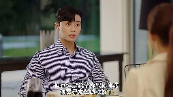 Why Secretary Kim.E14.WEB-DL.1080P.H264.AAC-YueTV.mp4_snapshot_00.04.03_[2018.09.02_16.15.20].jpg