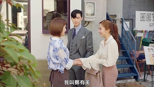 Why Secretary Kim.E14.WEB-DL.1080P.H264.AAC-YueTV.mp4_snapshot_00.08.49_[2018.09.02_16.23.51].jpg