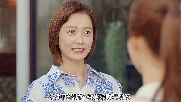 Why Secretary Kim.E14.WEB-DL.1080P.H264.AAC-YueTV.mp4_snapshot_00.08.50_[2018.09.02_16.24.08].jpg