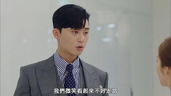 Why Secretary Kim.E14.WEB-DL.1080P.H264.AAC-YueTV.mp4_snapshot_00.15.43_[2018.09.02_16.35.56].jpg