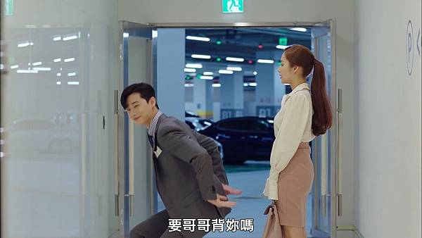 Why Secretary Kim.E14.WEB-DL.1080P.H264.AAC-YueTV.mp4_snapshot_00.15.45_[2018.09.02_16.36.07].jpg