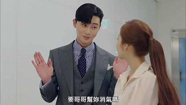 Why Secretary Kim.E14.WEB-DL.1080P.H264.AAC-YueTV.mp4_snapshot_00.15.54_[2018.09.02_16.36.25].jpg