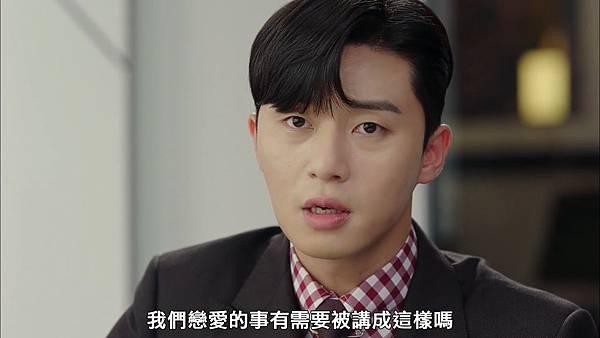 Why Secretary Kim.E14.WEB-DL.1080P.H264.AAC-YueTV.mp4_snapshot_00.45.52_[2018.09.02_17.26.37].jpg