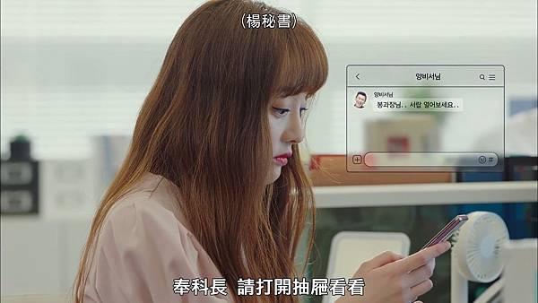 Why Secretary Kim.E14.WEB-DL.1080P.H264.AAC-YueTV.mp4_snapshot_00.48.51_[2018.09.02_17.39.07].jpg