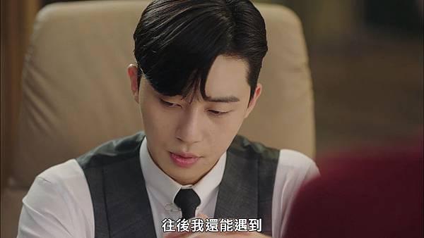 Why Secretary Kim.E14.WEB-DL.1080P.H264.AAC-YueTV.mp4_snapshot_00.59.02_[2018.09.02_17.52.37].jpg