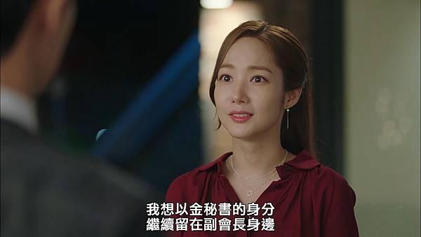 Why Secretary Kim.E14.WEB-DL.1080P.H264.AAC-YueTV.mp4_snapshot_01.03.14_[2018.09.02_18.40.54].jpg