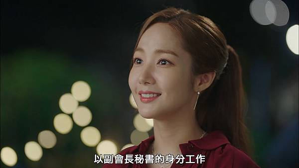 Why Secretary Kim.E14.WEB-DL.1080P.H264.AAC-YueTV.mp4_snapshot_01.03.50_[2018.09.02_18.41.46].jpg