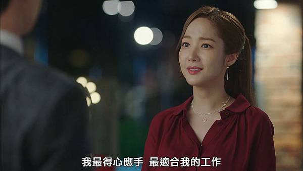 Why Secretary Kim.E14.WEB-DL.1080P.H264.AAC-YueTV.mp4_snapshot_01.04.00_[2018.09.02_18.42.04].jpg