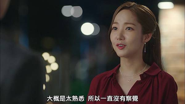 Why Secretary Kim.E14.WEB-DL.1080P.H264.AAC-YueTV.mp4_snapshot_01.04.05_[2018.09.02_18.43.58].jpg
