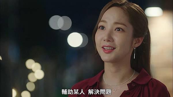 Why Secretary Kim.E14.WEB-DL.1080P.H264.AAC-YueTV.mp4_snapshot_01.04.12_[2018.09.02_18.44.17].jpg