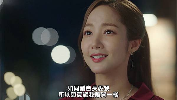 Why Secretary Kim.E14.WEB-DL.1080P.H264.AAC-YueTV.mp4_snapshot_01.04.46_[2018.09.02_18.47.43].jpg