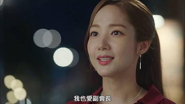 Why Secretary Kim.E14.WEB-DL.1080P.H264.AAC-YueTV.mp4_snapshot_01.04.51_[2018.09.02_18.47.52].jpg