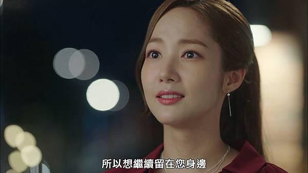 Why Secretary Kim.E14.WEB-DL.1080P.H264.AAC-YueTV.mp4_snapshot_01.04.55_[2018.09.02_18.47.59].jpg