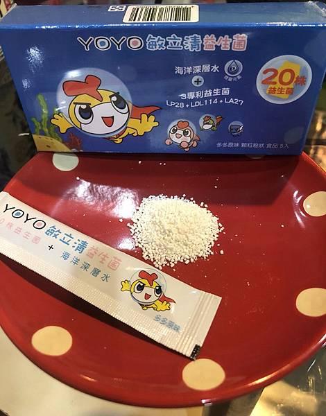 寶寶吃的益生菌-12
