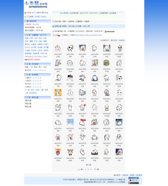 MSN 素材網
