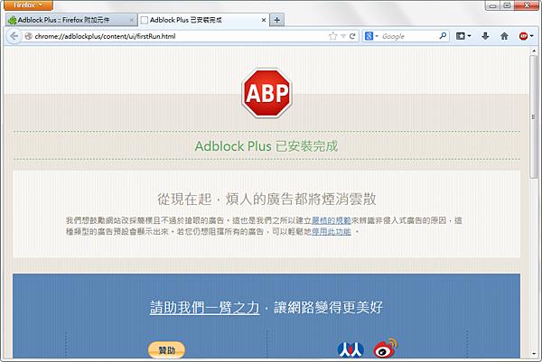 abp03