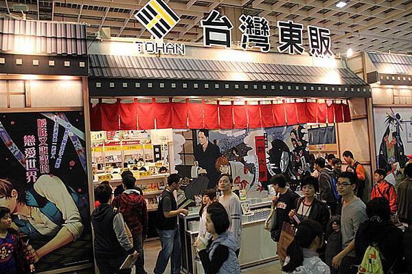 what to buy in taipei taiwan souvenirs.JPG