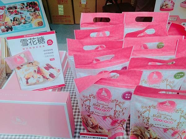 taiwan special snacks souvenir 2017.jpg