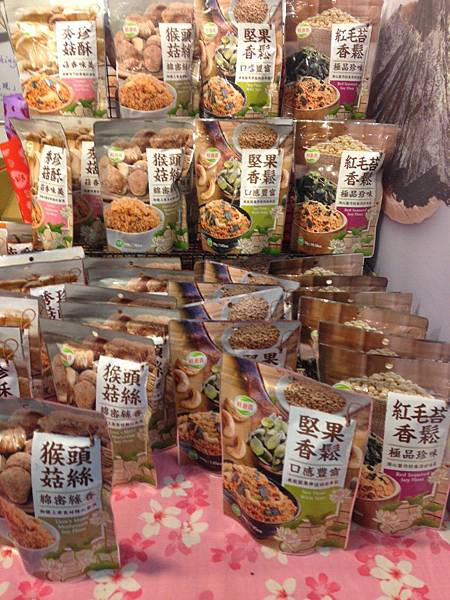 Taiwan special food and snack cheap2.jpg