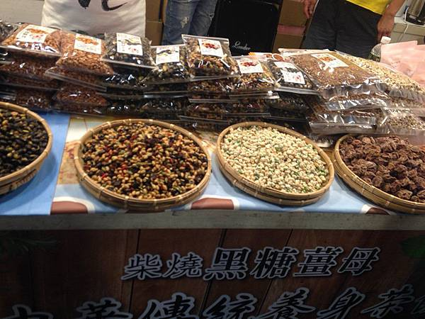 Taiwan special food3.jpg